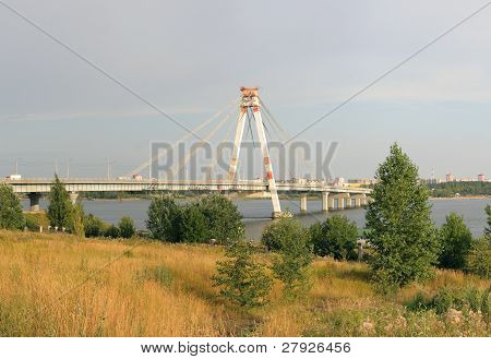 October Bridge In Cherepovets, Russia