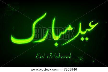 illustration of Eid Mubarak (Happy Eid)  Wishing on shiny background