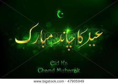 illustration of Eid ka Chand Mubarak (Wish you a Happy Eid Moon) background