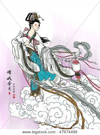 Vector Mid Autumn Festival Illustration of Chang'e, the Chinese Goddess of Moon. Translation: Chang'e Galloped Away to the Moon