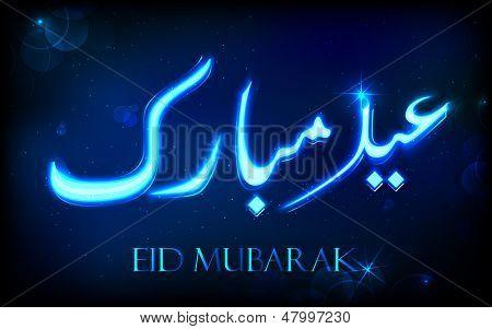 illustration of Eid Mubarak (Happy Eid) Wishing