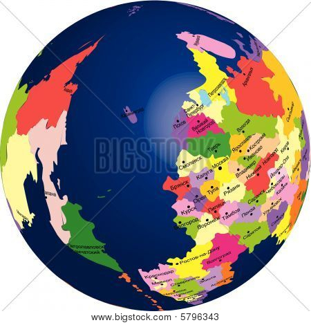 The Globe Of Russia.eps