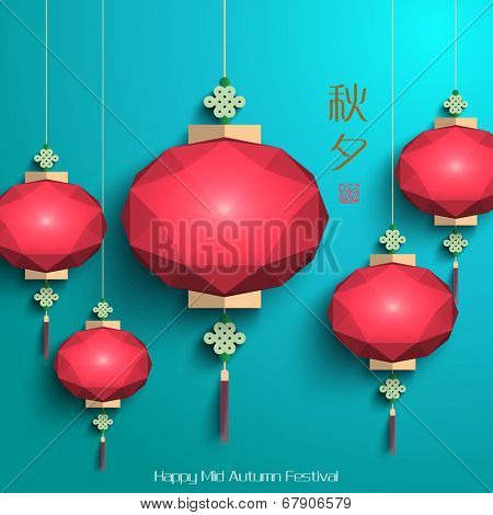 Vector Oriental Polygonal Lantern. Translation, Main: Mid Autumn Festival (Chuseok), Stamp: Blessed Feast
