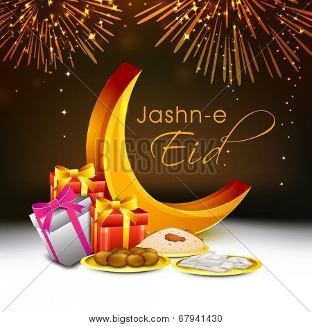 Muslim community festival Eid Mubarak celebrations with golden crescent moon, gift boxes and sweets on golden fireworks background.