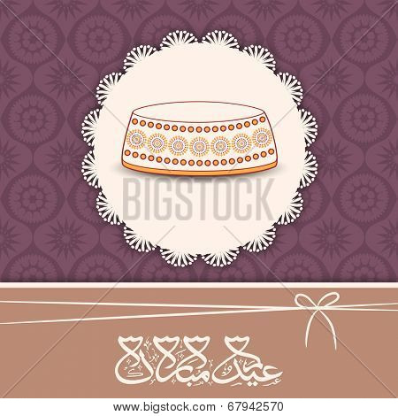 Beautiful greeting card design for the festival of Muslim community Eid Mubarak with islamic religious cap and arabic calligraphy.