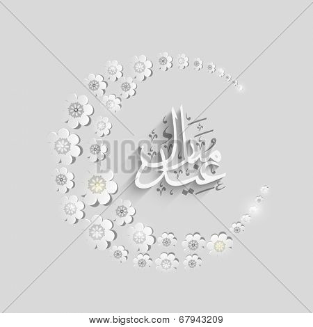 Beautiful greeting card decorated with white flowers decorated crescent moon and arabic islamic calligraphy of text Eid Mubarak on grey background.