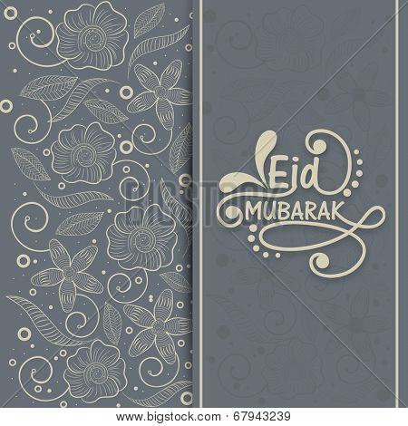 Beautiful floral design decorated greeting card on grey background for the occasion of Muslim community festival Eid Mubarak celebrations.