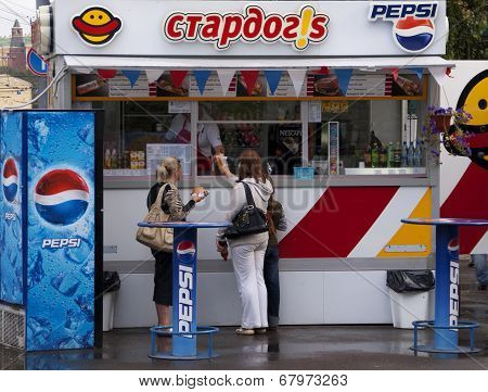 Fast Food Booth With Pepsi Advertisements On Moscow Street.