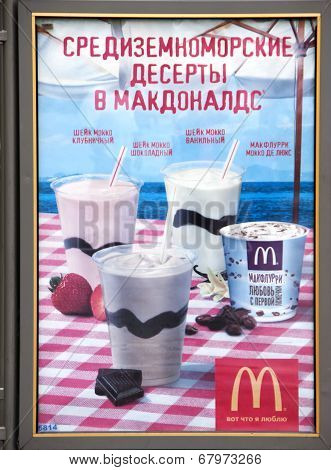 Poster Display For Mcdonalds Desserts And Shakes In Cyrillic Characters.