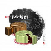 image of mid autumn  - Vector Mid Autumn Festival Design Element - JPG