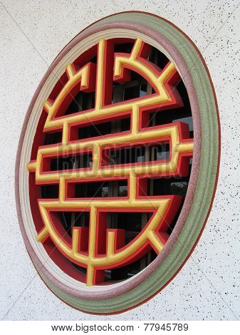 Symbol In Chinese Buddist Temple, Bangkok, Thailand