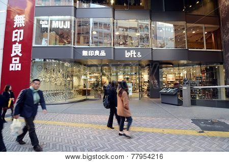 Tokyo, Japan - November 28, 2013: Tourist Visit Shibuya District