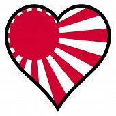 stock photo of japanese flag  - Japanese flag within a heart all over a white background - JPG