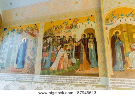 Sergiev Posad, Russia - March 28, 2015. Icon of the Trinity-Sergius Lavra Russia. 14th c14Th Century