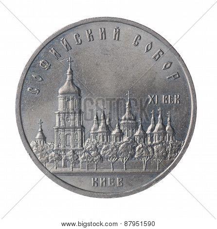 Ussr Ruble.sophia Cathedral .kiev