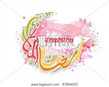 Arabic islamic colorful text Ramadan Kareem in moon share on pink color splash background for Islamic holy month of Prayers celebrations.