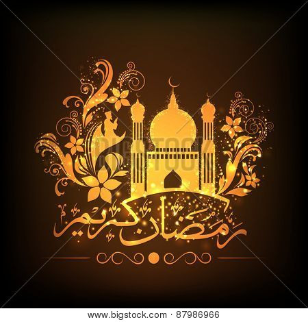 Golden mosque with arabic calligraphic golden text Ramadan Kareem decorated with flowers on brown background for Islamic holy month of prayers celebrations.