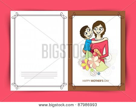 Cute little boy playing on his mom's lap, Elegant greeting card design for Happy Mother's Day celebration.