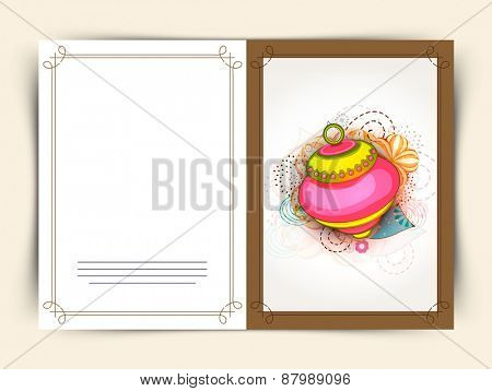 Elegant greeting or invitation card design with colourful lantern on floral decorated background for Islamic holy month of prayers, Ramadan Kareem celebration.