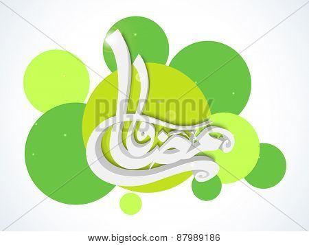 3D arabic calligraphy text of Ramadan Kareem on abstract background for islamic holy month of prayer celebration.