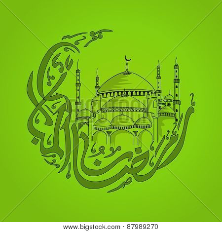 Islamic holy month of prayers, Ramadan Kareem celebrations with illustration of a mosque and arabic calligraphic text in moon shape on green background.