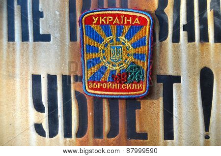 Kiev,Ukraine.JAN 10: Illustrative editorial.Chevron of Ukrainian Army with vintage rusted background. At January 10,2015 in Kiev, Ukraine