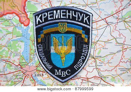 Kiev,Ukraine.JAN 10.Illustrative editorial. Chevron of Ukrainian nationalist formations.. on January 10,2015 in Kiev, Ukraine