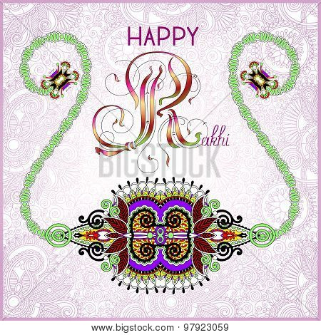 greeting card for indian festive sisters and brothers Raksha Ban