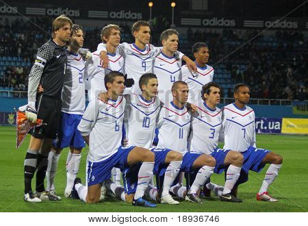 Holland (U21)-Nationalmannschaft