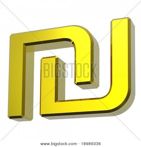 Gold Sheqel sign isolated on white. Computer generated 3D photo rendering.