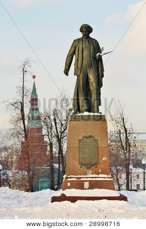Monument To I. Repin In Moscow