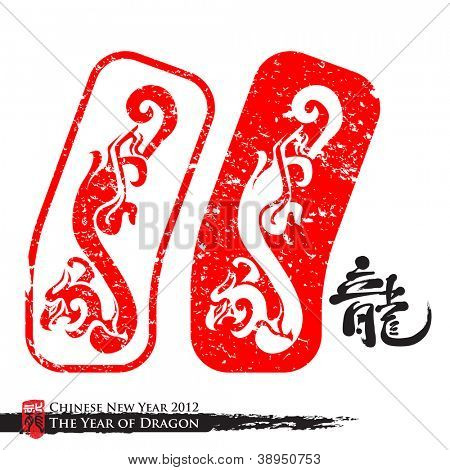 Chinese Seal for Dragon Chinese New Year Translation: Dragon