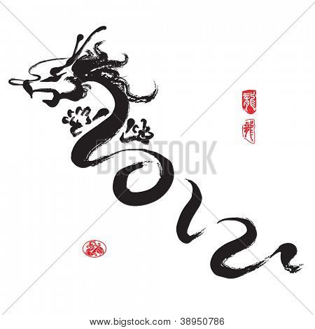 Chinese New Year Calligraphy for the Year of Dragon Translation: 2012