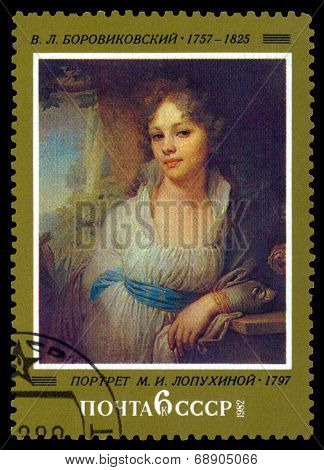 Vintage  Postage Stamp.  Portrait M. I. Lopuhino, By V. Borowikowsky.