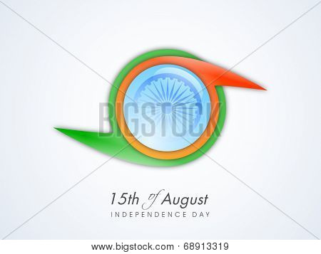 Creative design for 15th of August, Indian Independence Day celebrations with Asoka Wheel on saffron and green background.
