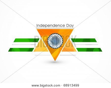Happy Independence Day celebrations concept with Asoka wheel in saffron on white background.