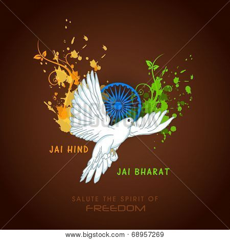 Beautiful flying pigeons, symbol of freedom with Asoka Wheel and beautiful floral design in national tricolors on brown background.