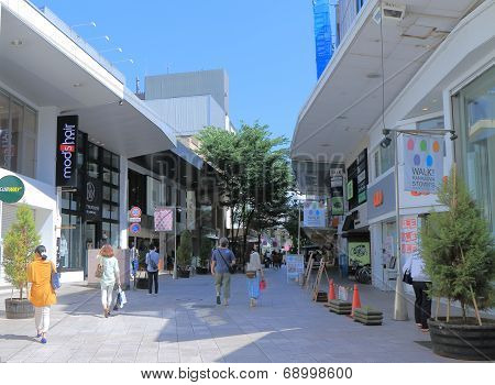 Tatemachi Shopping arcade Kanazawa Japan