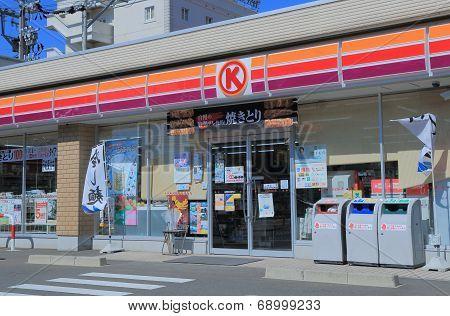 Cercle K convenience store Japan