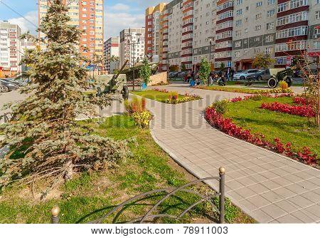Commandos square. Tyumen. Russia