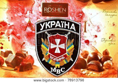 Illustrative editorial. Chevron of Ukrainian Police in Volyn Region.With logo Roshen Inc. Trademark Roshen is property of ukrainian president Poroshenko.At December 20,2014 in Kiev, Ukraine