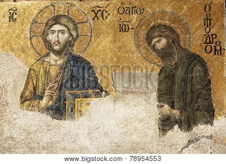 Mosaic on Hagia Sophia's inside wall