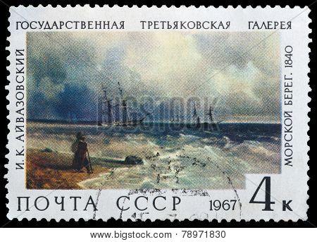 Painting Tretyakov Gallery