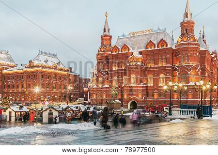Christmas Fair At The Manege Square In Moscow