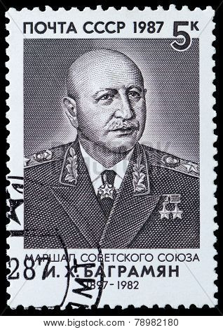 Marshal Of The Soviet Union