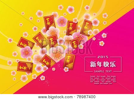 Plum Blossom and red packet Spilled out Background