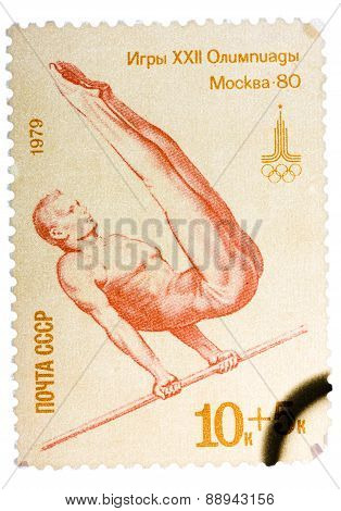 Post stamp printed in USSR shows gymnastic, devoted Olympic game