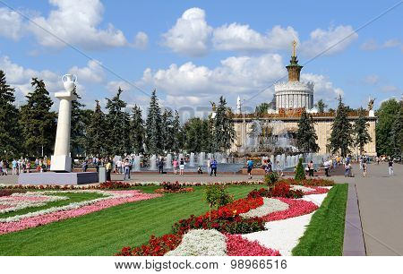 View of the Fountain Stone Flower and Pavilion Ukraine
