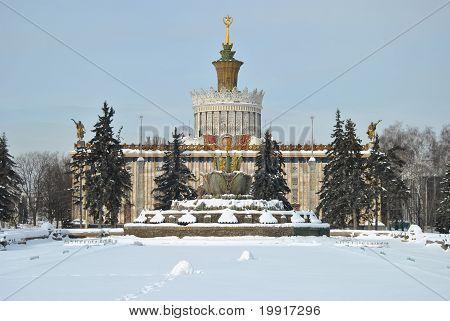 Exhibition of Economic Achievements in winter