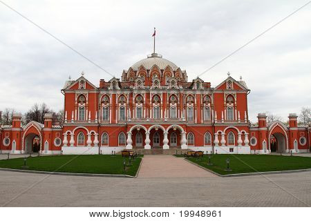 poster of Petrovsky Palace, Moscow